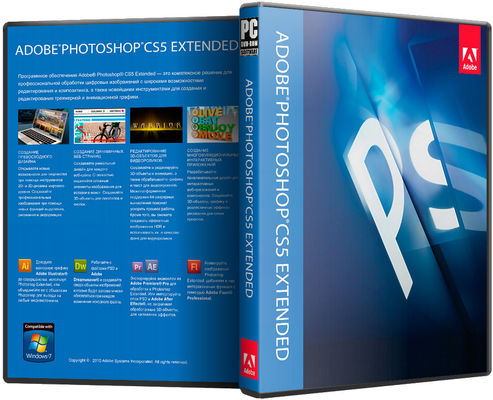 China Professional Photoshop CS6 Extended Download High - Performance Software supplier