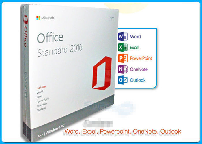 ms office 16 professional product key