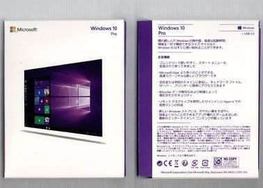 China English Language Product OEM Key , 64 Bit Software For Windows 10 Pro Retail Box factory